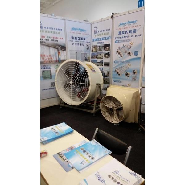 移動式水冷風扇-2
