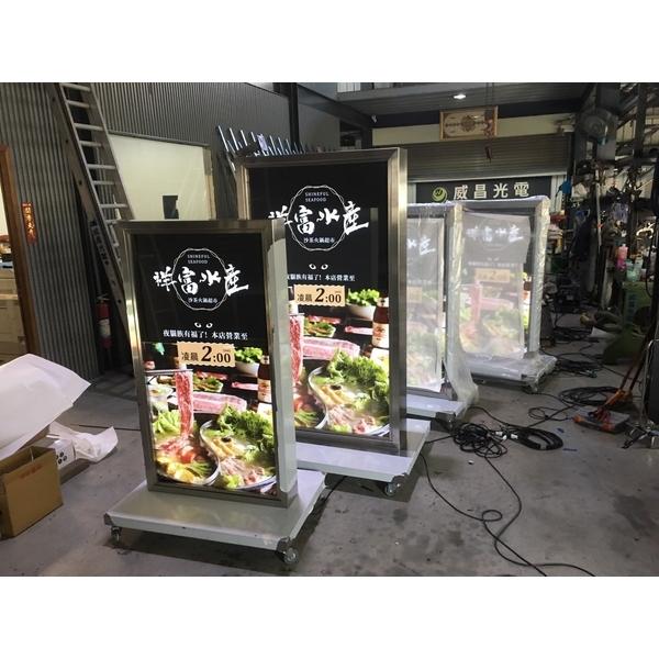 移動式充電燈箱-威昌光電有限公司
