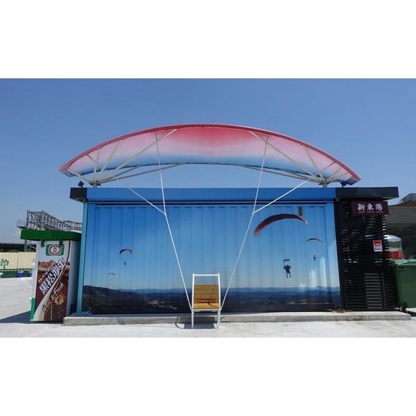 造型貨櫃屋-尚格金屬有限公司
