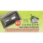 防蚊防臭水溝蓋-產品