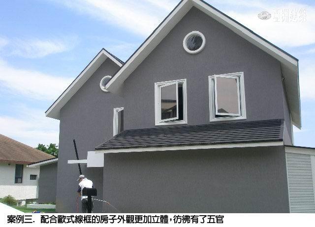 艺术房子建筑图片