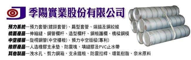 line 手機 中文 版 下載