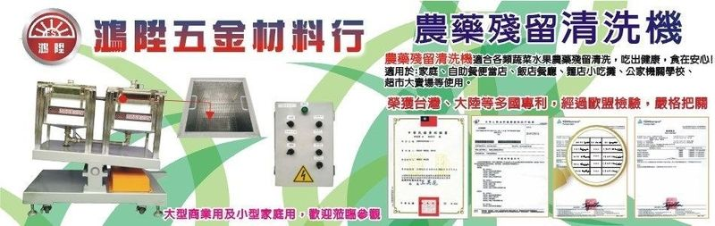鴻陞五金材料行-鐵門用鉸鏈,門栓,把手,滑輪,門扣,膨脹螺絲廠商