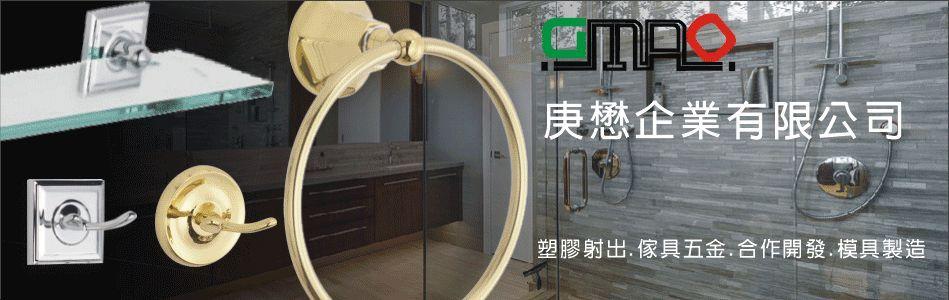 庚懋企業有限公司-灑水器,旋轉噴頭,雞場噴頭,蘭花場噴頭,灑水配件廠商