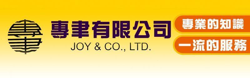專聿有限公司-日製Hakken鑽孔機,切割機,鑽石鑽頭,鑽石鋸片廠商