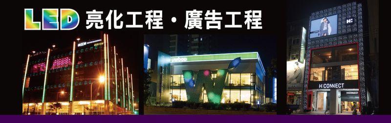 南光設計企業有限公司