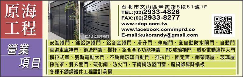 冠京工程有限公司-捲門,電動捲門,安進捲門,快速捲門,玻璃捲門廠商