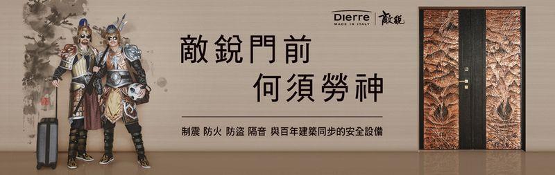 瑞銘貿易股份有限公司[世義]