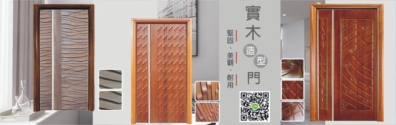 冠彰木器企業有限公司-鋼木門,風化門,木材CNC加工,實木門廠商