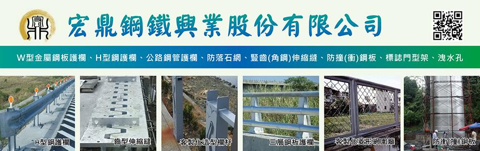 三通產品介紹,三通廠商,No91877-宏鼎鋼鐵興業